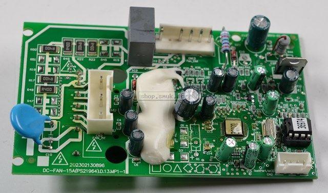 RK Inverterplatine RXT 1052/1402 DC IT (1112620)